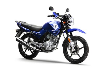 Price List of Yamaha Motorcycle Philippines Yamaha Motorcycle Philippines