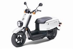 Buy Yamaha C3 scooter
