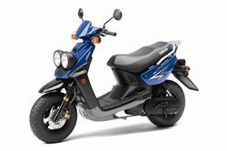 Buy Yamaha Zuma scooter