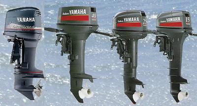 Two Stroke Yamaha Outboard Motor Buy Two Stroke Yamaha
