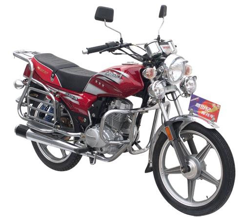 Buy XSJ125-7 motorcycle