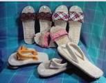 Buy Thong Slippers (Plain).JPG