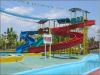 Buy Waterpark Equipment
