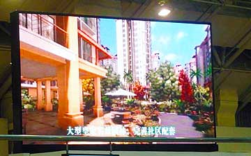 Buy Full Color Indoor LED Displays