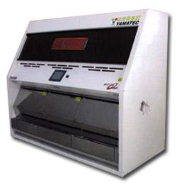 Buy Pro-GR 50 Rice Sorting machine