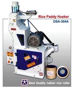 Buy Rice Paddy Husker machine