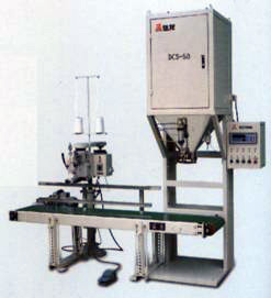 Buy DCS-Series Electronical Quantitative Weigher