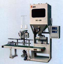 Buy DCS-H Full Range Double Cases Quantittative Weigher