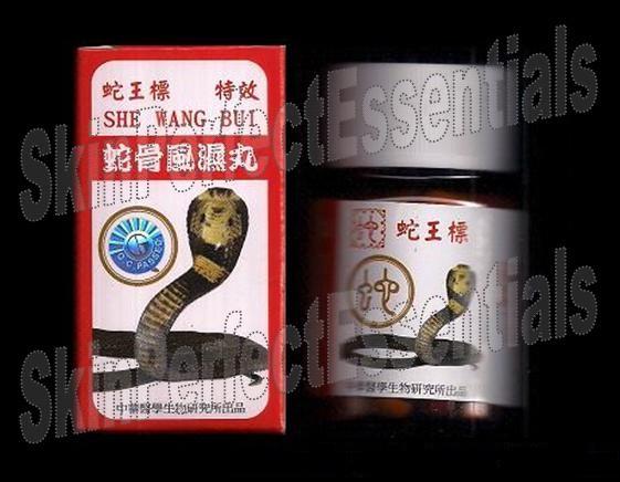 Buy She Wang Bui Snake Bone Rheumatism Capsule x 20 capsules