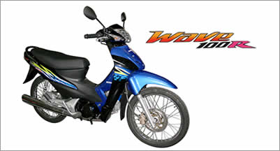 Buy Honda Wave 100R motorcycle