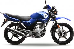 Buy Yamaha YBR 125 motorcycle