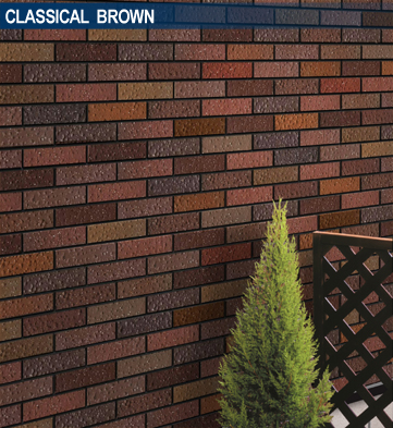 Buy Granite Brown Wall Panels