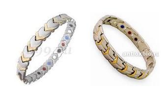 Buy Quantum Bracelet qb1-61