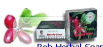 Buy Reh Herbal Soap
