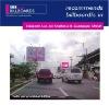 Buy NEW** Billboards ad along Kalayaan Ave