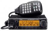 Buy ICOM 2300H VHF original DIGITAL features