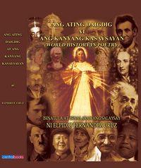 Buy Ang Ating Daigdig at ang Kanyang Kasaysayan book