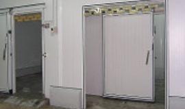 Buy WEAL Industrial Doors