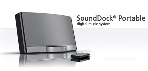 Buy SoundDock® Portable digital music system
