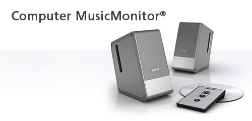 Buy Computer MusicMonitor®