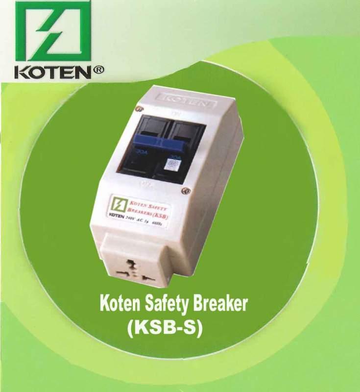 Buy KSB-S (Koten Safety Breaker w/ Universal Outlet)
