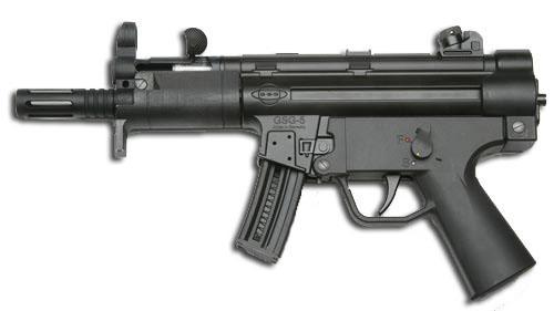 Buy GSG 5PK rifle