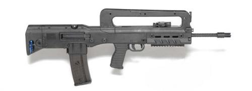 Buy VHS D rifle