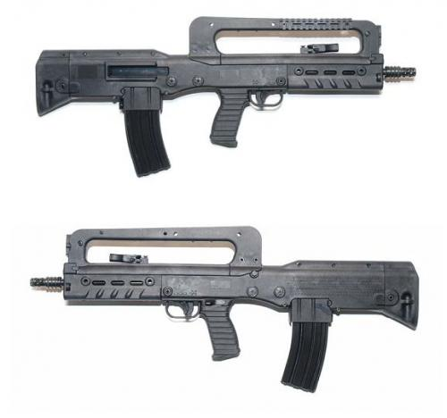 Buy VHS K rifle
