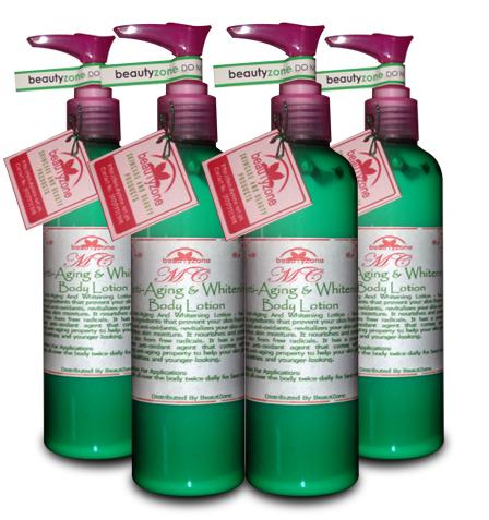 Buy MC Glutathione Whitening Body Lotion