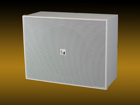 Buy BS-678 Public Address Speaker