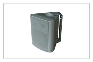 Buy WSB-505 speaker system