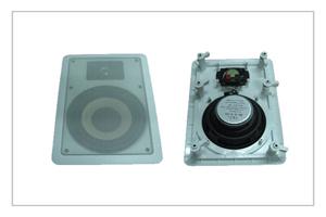 Buy WS-6.5-03 speaker system
