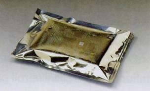 Buy Static Shielding Bag (SSB)