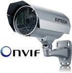 Buy AVM745 IP IVS Network Camera's