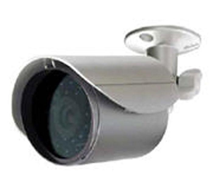 Buy AVC452A High Resolution 600TVL CCTV Cameras