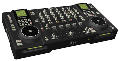 Buy Prodigy: Professional Dual CD-MP3 Player / 4-Channel VCA Mixer