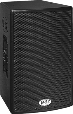 "Buy PA-212 - 12"" Two-Way Speaker System"