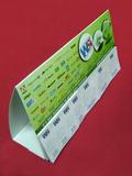Buy SC101 A-Standee Touchtab Calendar