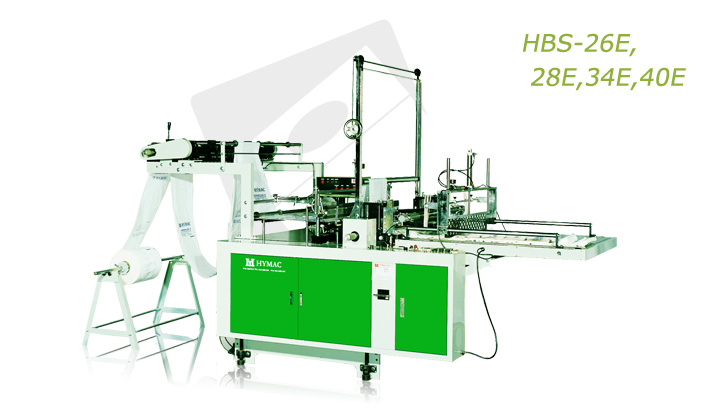 Buy High Speed printed bags making machine