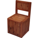 Buy Sasa Box Chair Backrest