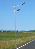 Buy CLS006 Solar Street Lights
