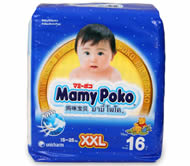 Buy Mamy Poko Diapers