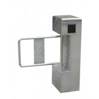 Buy Vertical type flap turnstile