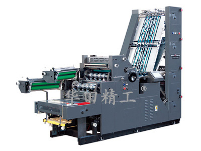 Buy All in 1 Printing Machine