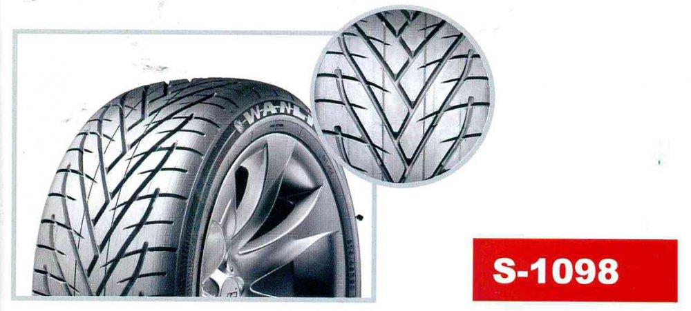 Buy WANLI/SUNNY S-1098/SN3980 ULTRA HIGH PERFORMANCE