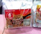 Buy Quick-cooking pork.
