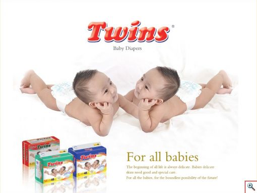 Diapers for children