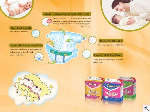 Buy Children's Diaper