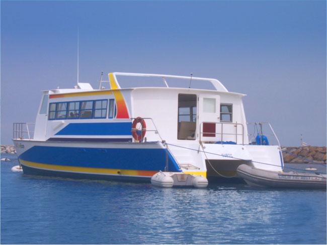 Buy Catamaran Ferry