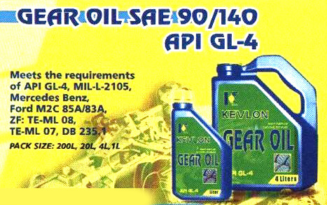 Buy Kevlon Gear Oil SAE 90/140 API GL-